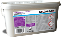 IZOHAN epoxy EP-603 vertical